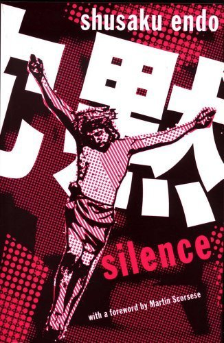 silence_framsida